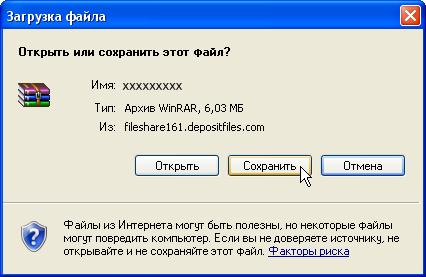 Порноролики до 100 мегабайт на depositfiles
